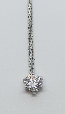PENDENTIF en or gris orné d'un diamant taille moderne. et CHAINE