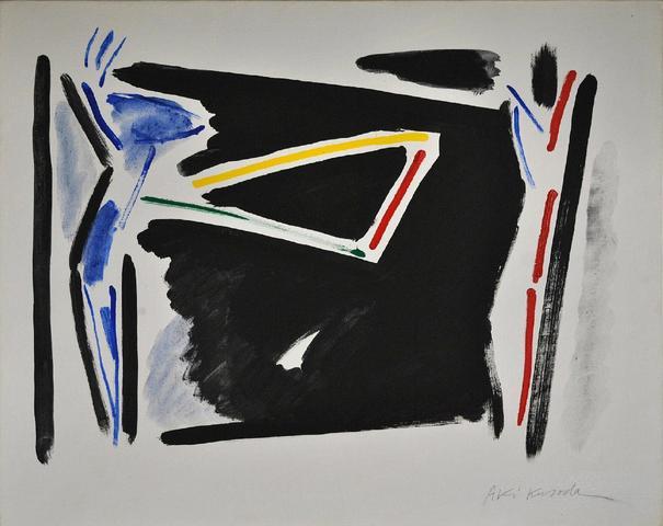 """Aki KURODA (né en 1944), """"Sans titre"""", Acrylique sur toile, dimensions"""