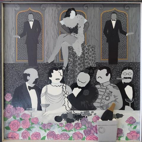 Jean-Jacques Surian, Scène de cabaret, 1974, huile sur toile, le