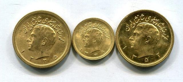 Lot de 3 monnaies OR Iran : 2 x Pahlavi (2x8,15 g.) AH 1335 (1956)