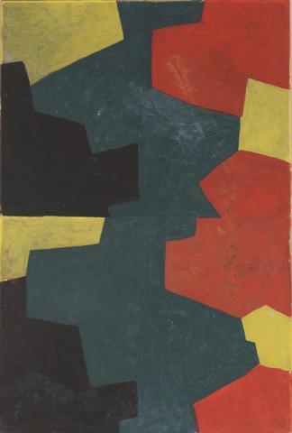 Serge POLIAKOFF (1900 - 1969). Diptyque, 1964. Gouache sur papier