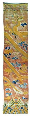CHINE - XVIIIème siècle: Important tapis de colonne en laine à