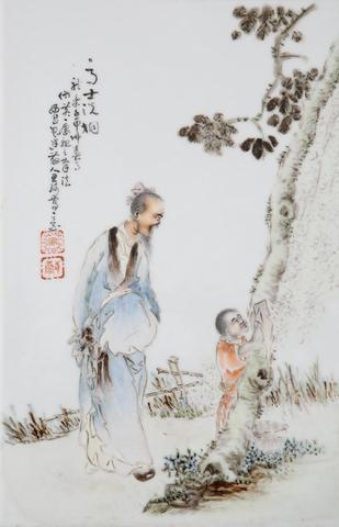Arts Décoratifs de la CHINE, du TIBET, JAPON, ASIE DU SUD-EST, INDE...