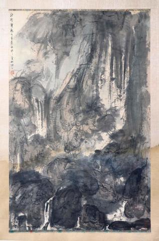 Fu Baoshi (1904-1965) Shen Shan Ting Quan Tu - vers 1942-1946 Encre