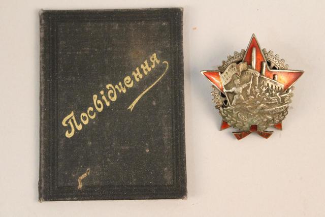 URSS Insigne commémoratif pour les participants à l insurrection